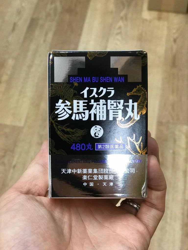 日本人向けのアンチエイジング漢方薬